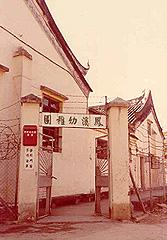 history_1963